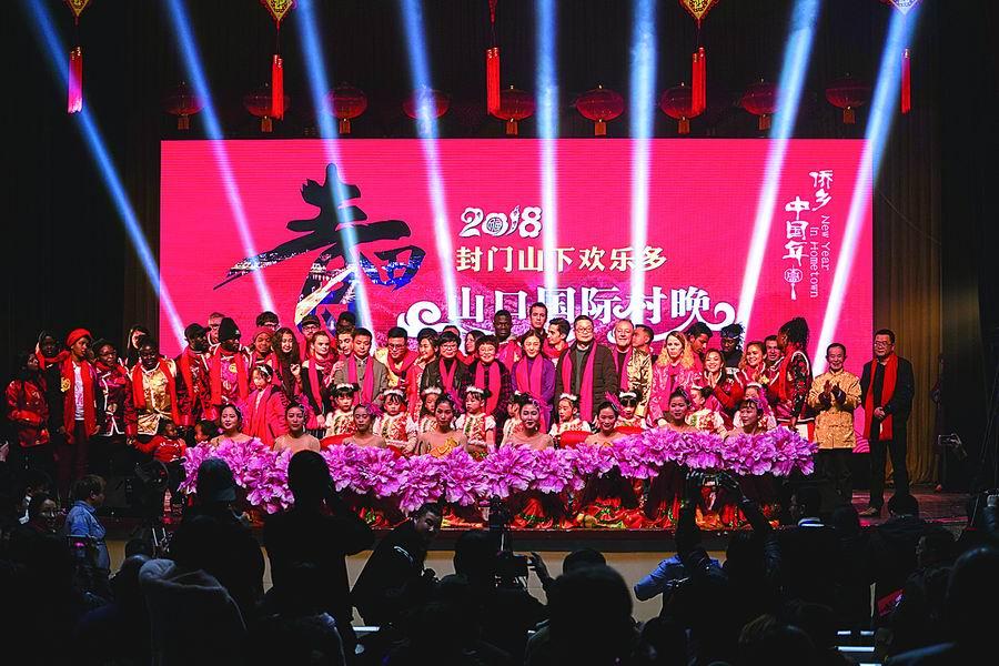 青田山口国际村晚:中西文化在这里交融
