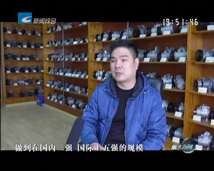 筑梦新时代:陈庆华:三田集团智能制造推动跨越发展