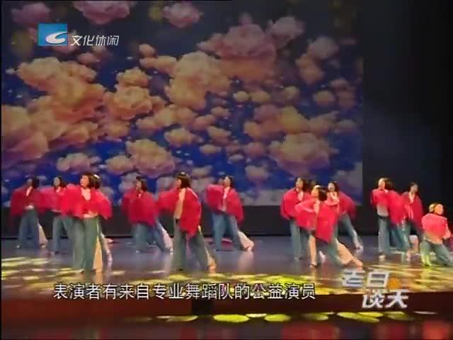 2018年春节后首场百姓大舞台开演