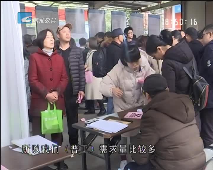 新春首场招聘会 外卖送餐员成热门