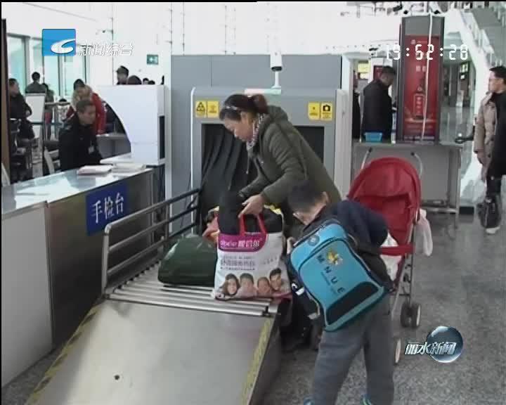 关注春运:丽水火车站可以直接刷身份证进出站