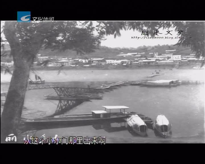 【绿谷采风】南明湖边故事多之 平政桥