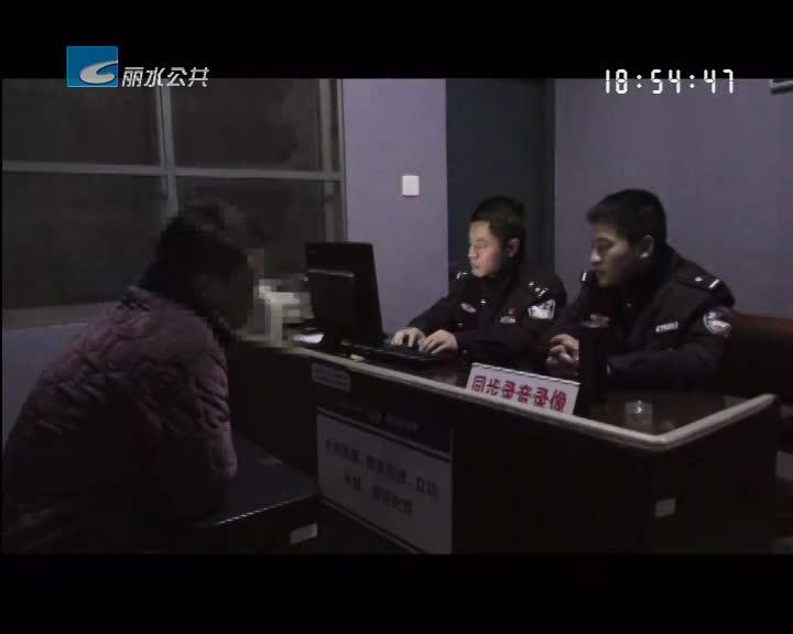 男子微信传播辱警视频 言语恶劣被拘五日