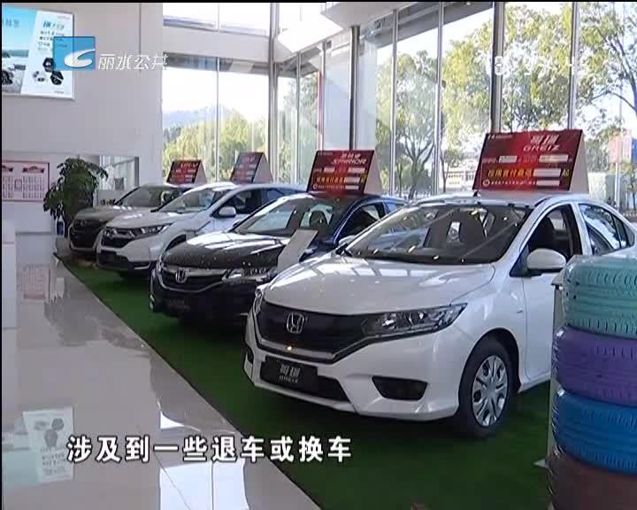 新款本田CRV发动机机油莫名增加 经销商承诺保养升级