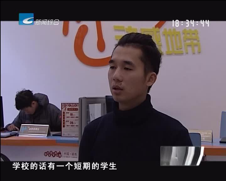 【创富人才】吴伟清:创业在校园