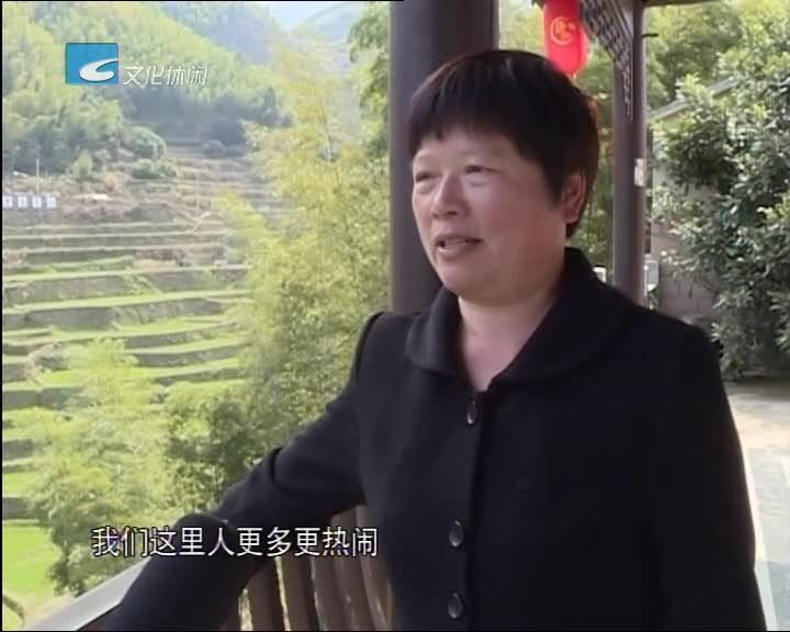 践行社会主义核心价值观 好儿媳 徐银凤