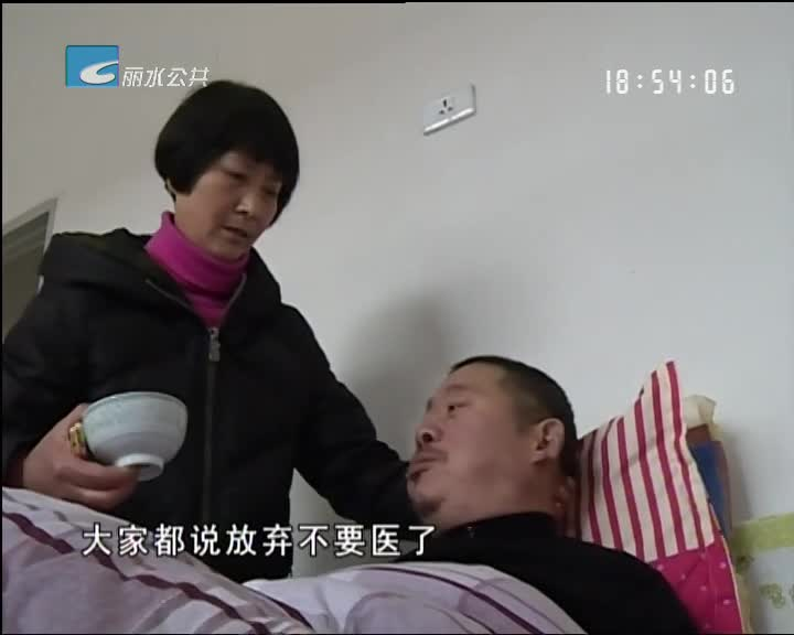 好媳妇三十年如一日照顾残疾丈夫