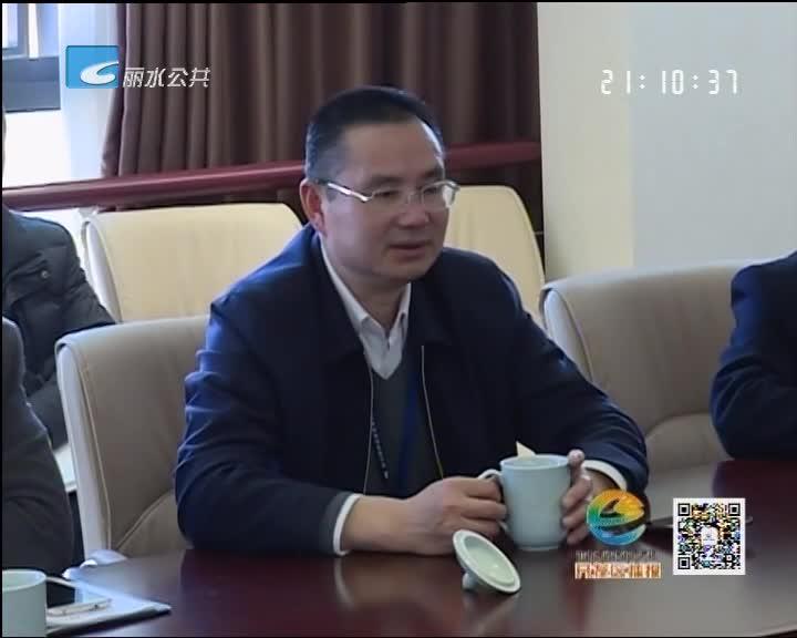 丁绍雄调研中广电器用地情况 支持企业做大做强