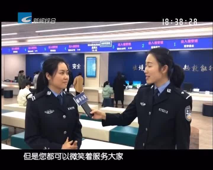 【瓯江警视】三八妇女节特别节目