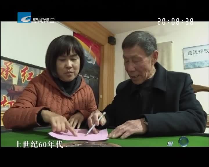 新春走基层:村晚面孔:徐景舟:古稀老人的文艺梦