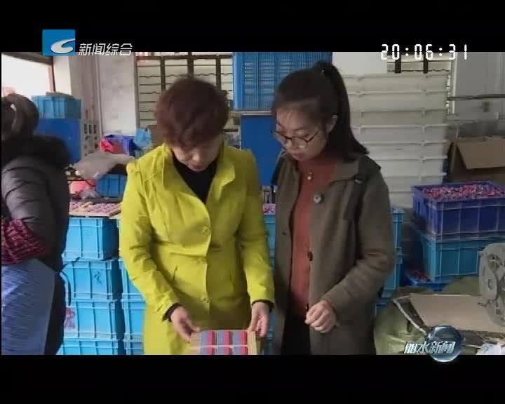 贾维侠:当好经纪人 帮助女工上岗就业