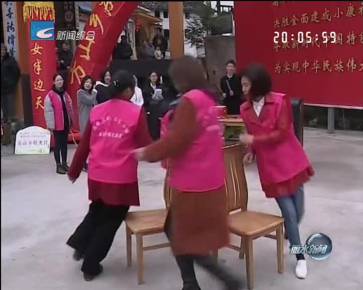 """我市举办各种活动庆祝""""三·八""""国际妇女节"""
