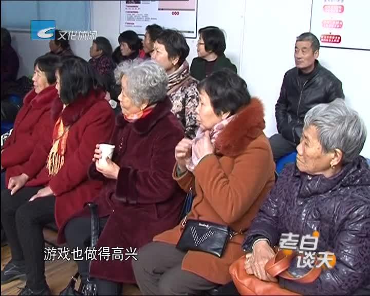 社区、养老中心举办庆三八妇女节联谊会