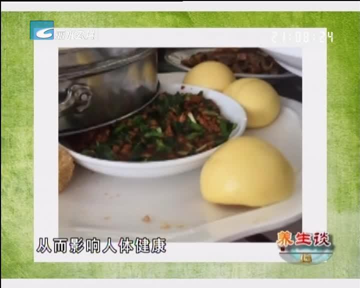 【养生谈】剩菜剩饭真的能再食用吗?