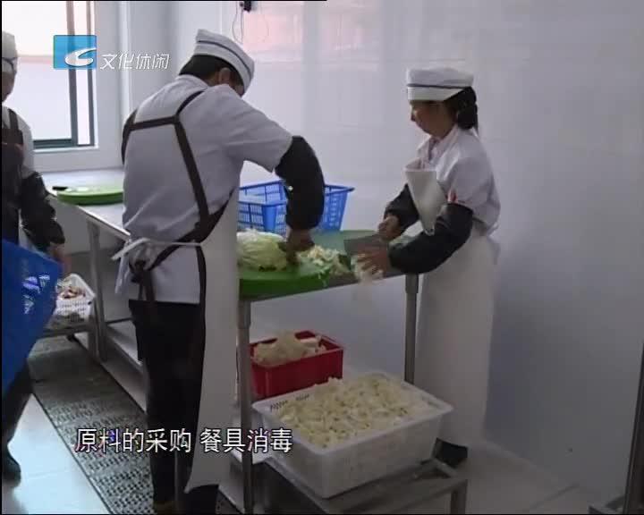 市场监管部门开展校园食品安全大检查行动