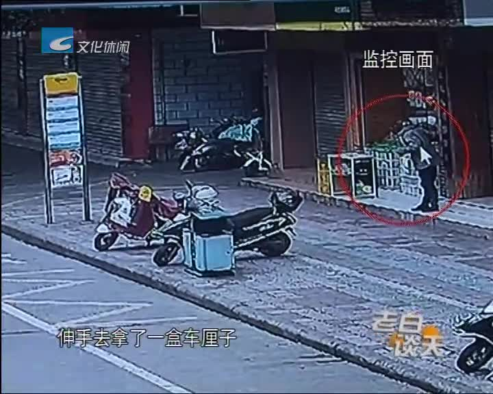 两贼一早到菜场偷菜偷水果