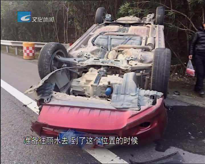 一个走神一个跟车太紧 两个驾驶员都酿事故