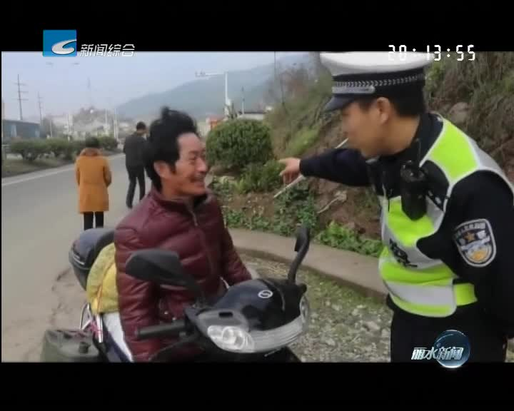 提个醒:环城路上勿逆行 交警严查要罚款