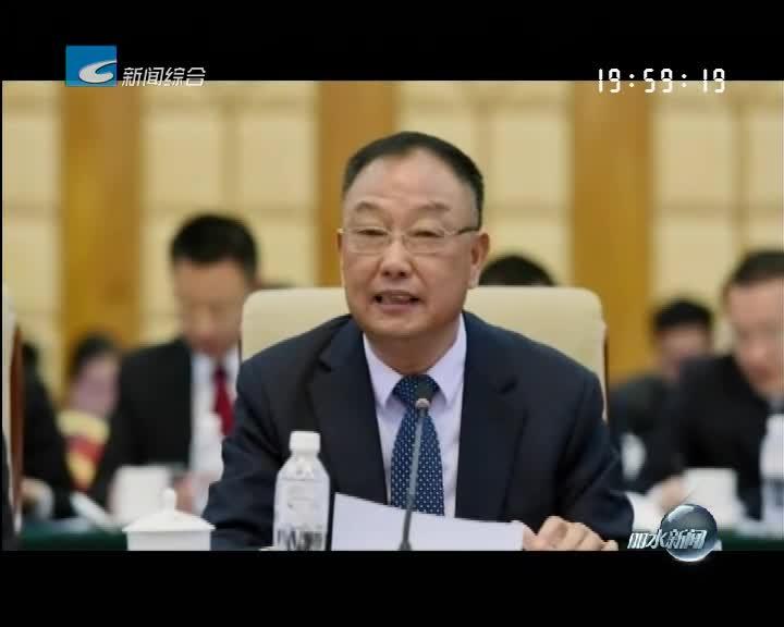 全国人大代表 叶新华:降低企业成本 振兴实体经济