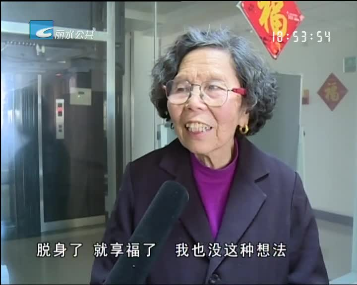 诚信奶奶感谢大家 债还清了还要努力回报社会