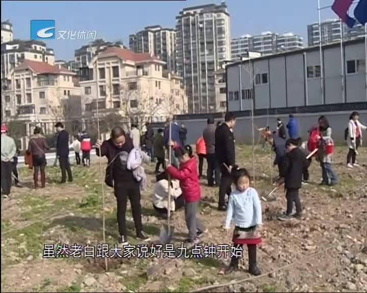 3·12植树节 老白和50多个家庭一起到防洪堤植树