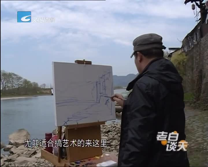 42位知名画家走进古堰画乡描绘最美乡村