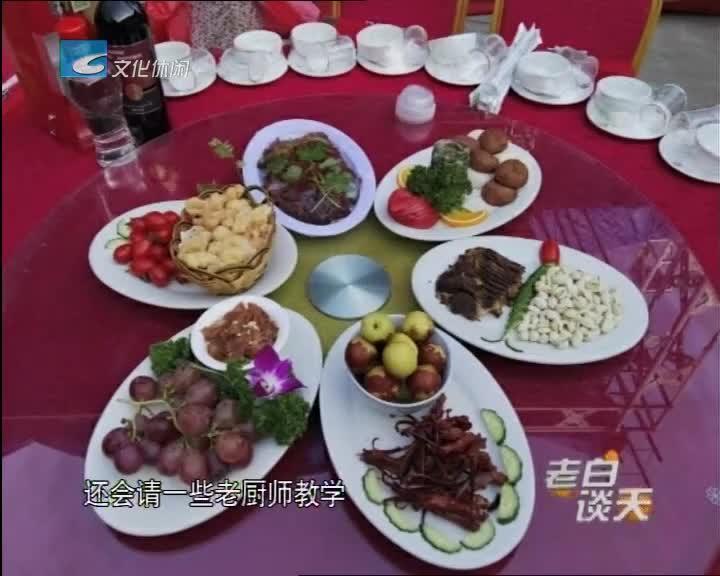 乡村厨师手艺提升受欢迎