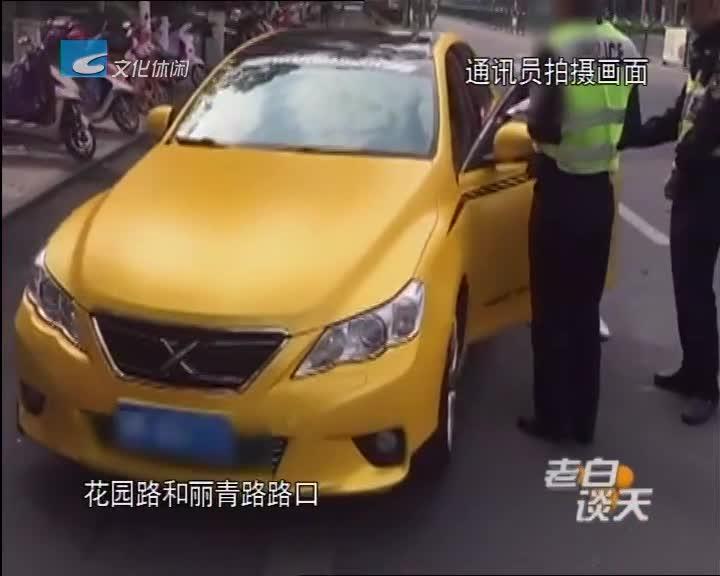 车身颜色炫酷?非法改装被处罚