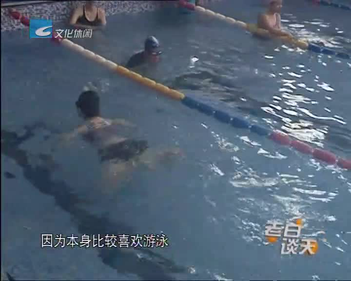 中考选游泳人数比上年上升