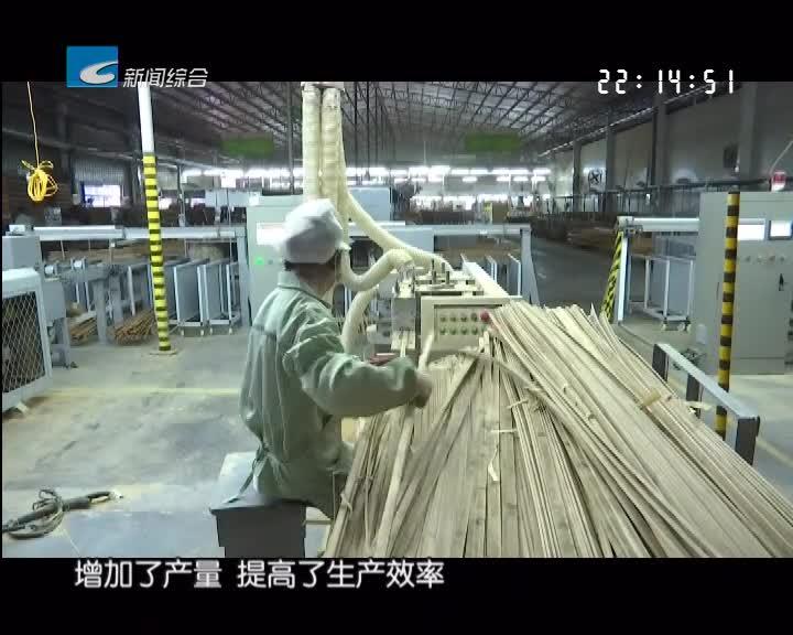 """龙泉:竹木产业从""""制造""""走向""""智造"""""""