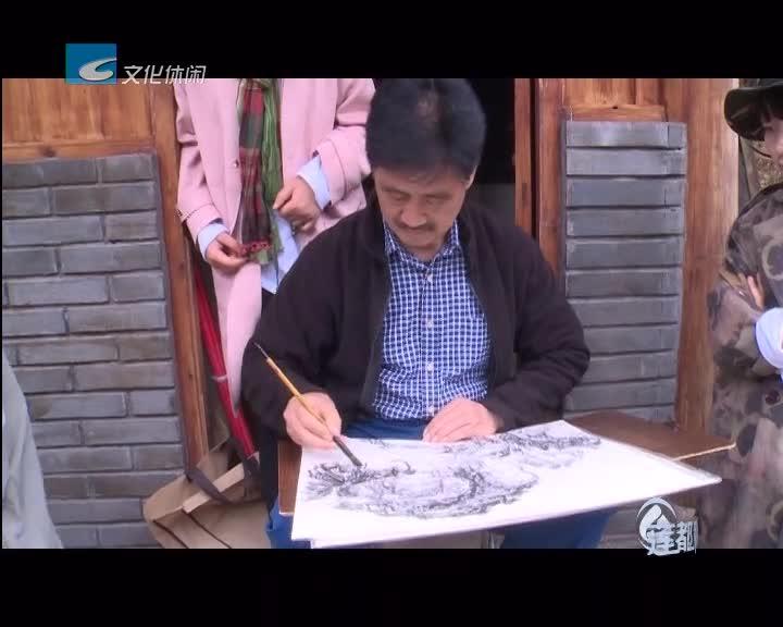 中国人民大学艺术学院研修班学员到东西岩景区写生