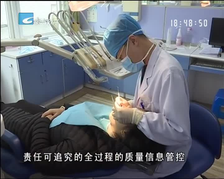 """【3·15维权在行动】扫扫二维码 """"假牙""""也能打假"""