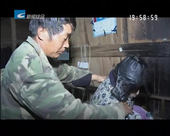 慈孝丽水 寻找榜样:杨伟和十年如一日照顾瘫痪养父 无怨无悔