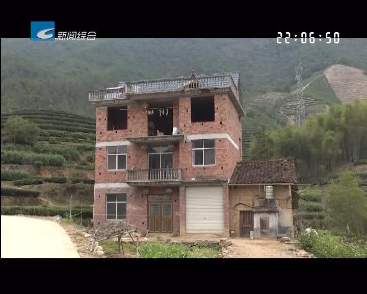 遂昌:农民建房审批不出村