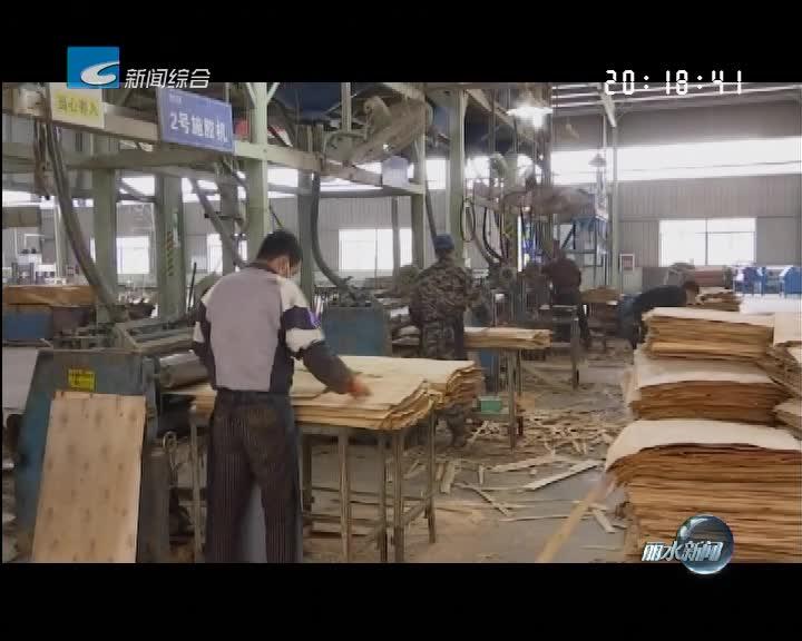 """争先进位大赶超:龙泉:竹木产业从""""制造""""走向""""智造"""