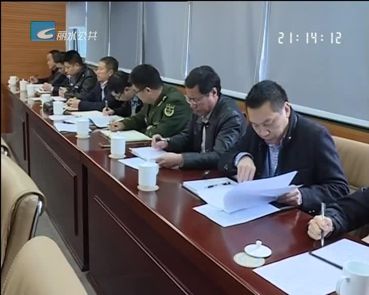 开发区召开党工委扩大会议 传达学习重要会议精神