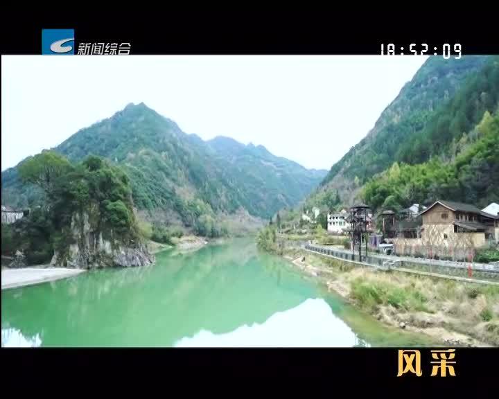 【风采】景宁:蝶变小城镇 破茧展芳华