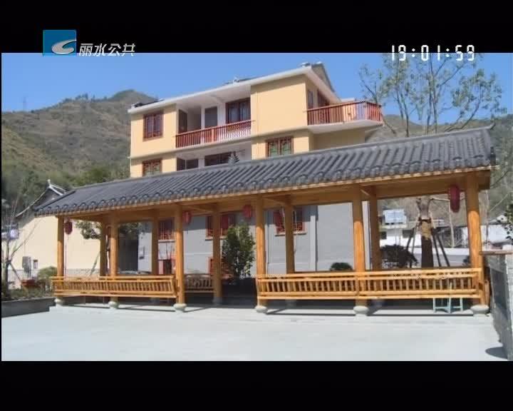 【每周聚焦】景宁沙湾:小城镇破茧成蝶