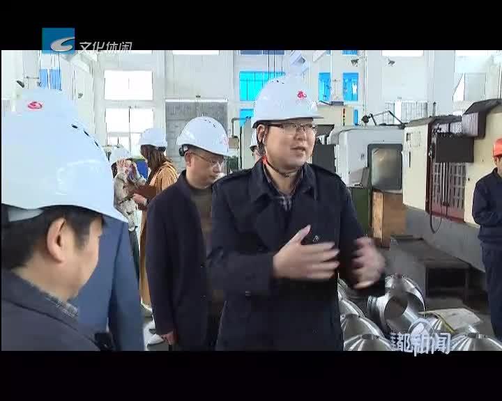 陈豪走访调研重点工业企业和一季度工业经济运行情况