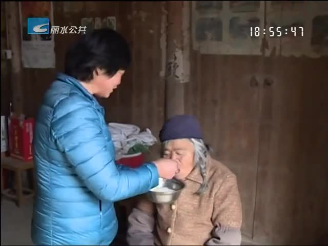 【慈孝在身边】好媳妇雷秀珠贴心照顾残疾婆婆