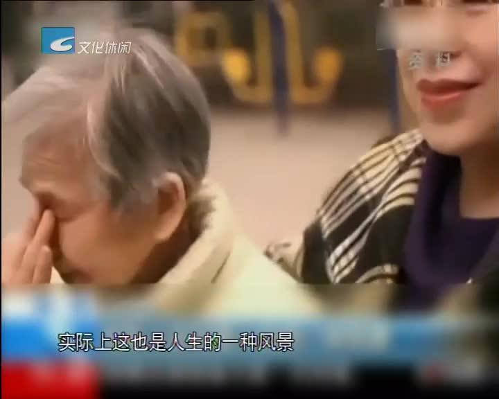 德耀中华:陈若星:不幸也是人生的一种风景