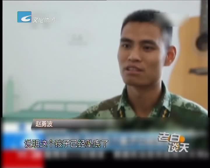 [德耀中华]赵勇波:身为武警 就是要勇于担当