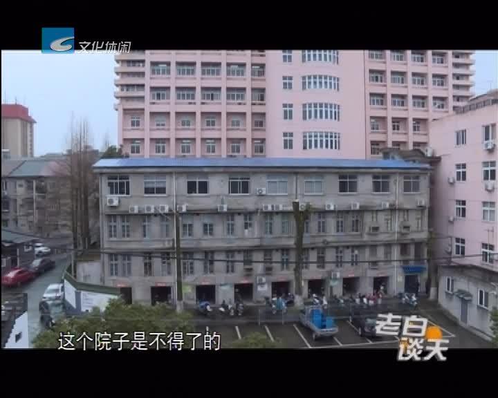 大型系列报道《南明湖畔故事多》之九 崇德小学(下)