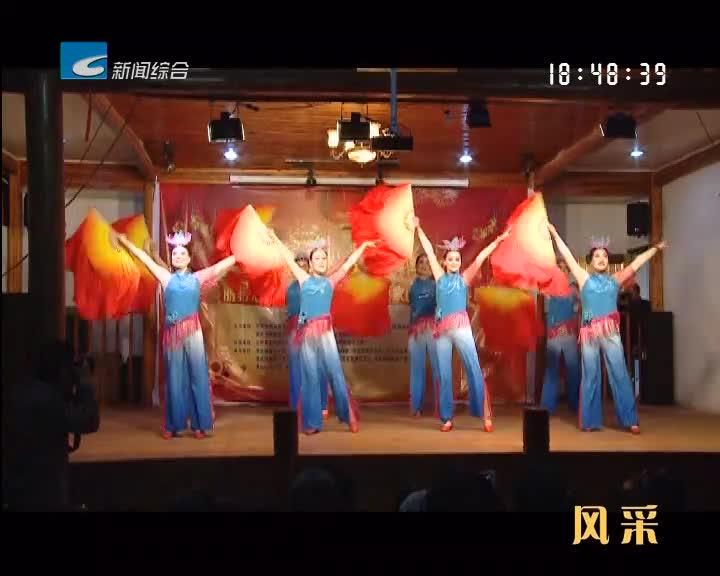 【风采】云和:我们的乡村春晚