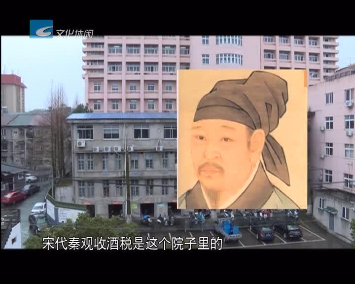 【绿谷采风】南明湖边故事多之 崇德小学