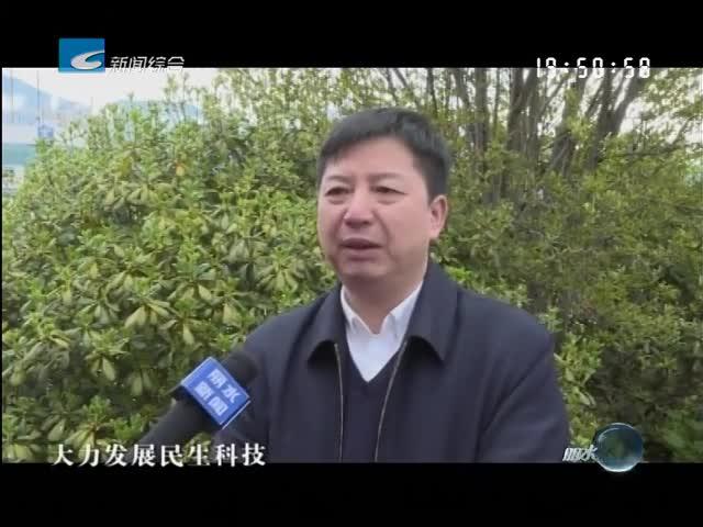 """[""""争先进位大赶超""""系列访谈]刘崇民:跑出创新加速度 争先进位大赶超"""