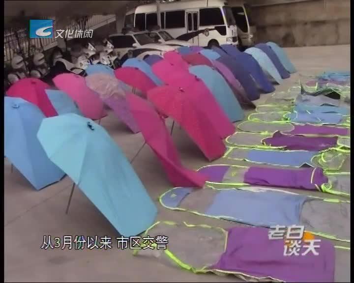 电动车装雨篷 不安全还违法