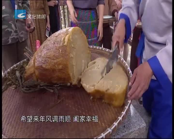 """龙泉:""""粮山粽王""""出锅 祈福风调雨顺"""