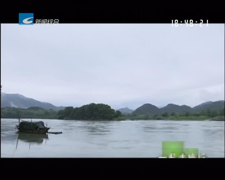 【寻味】古堰画乡:风景如画 鱼儿味鲜