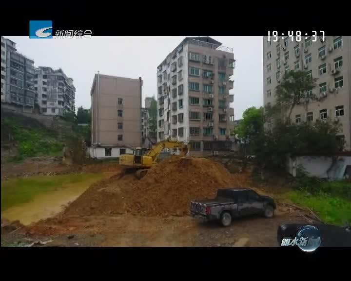 [问政反馈]青田润禾豪庭安置房项目动工建设